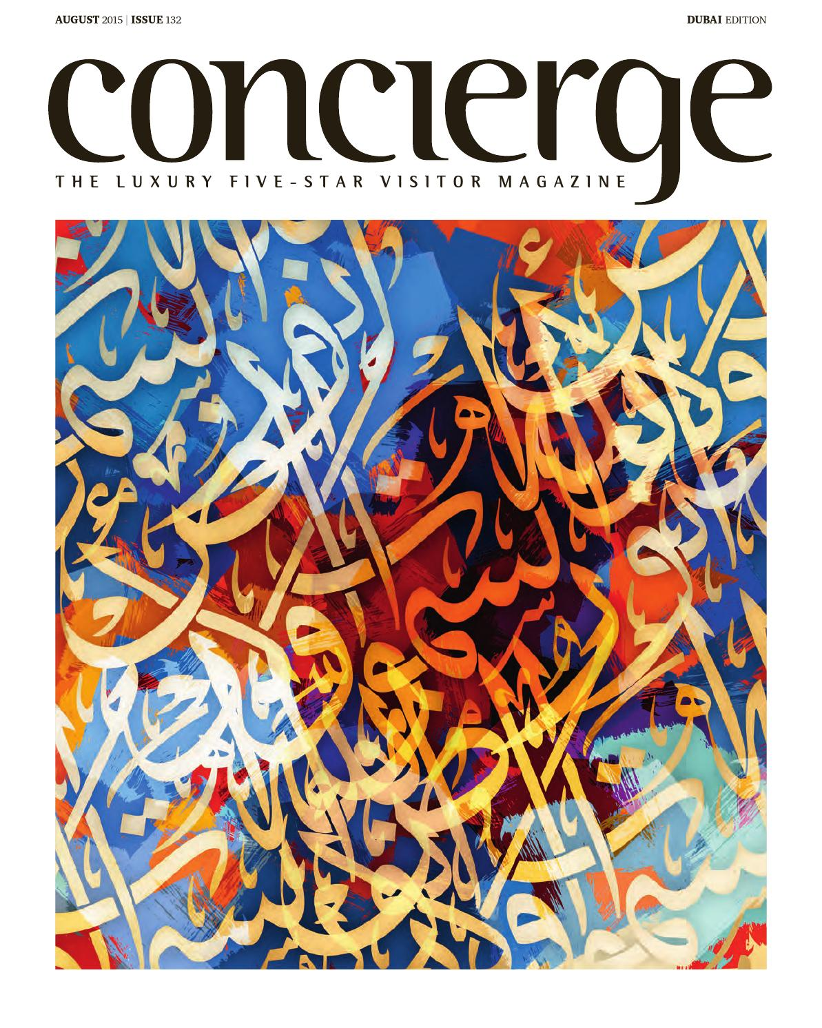 Concierge Dubai August 2015 by npimedia fz llc - issuu cfa107c6bc803
