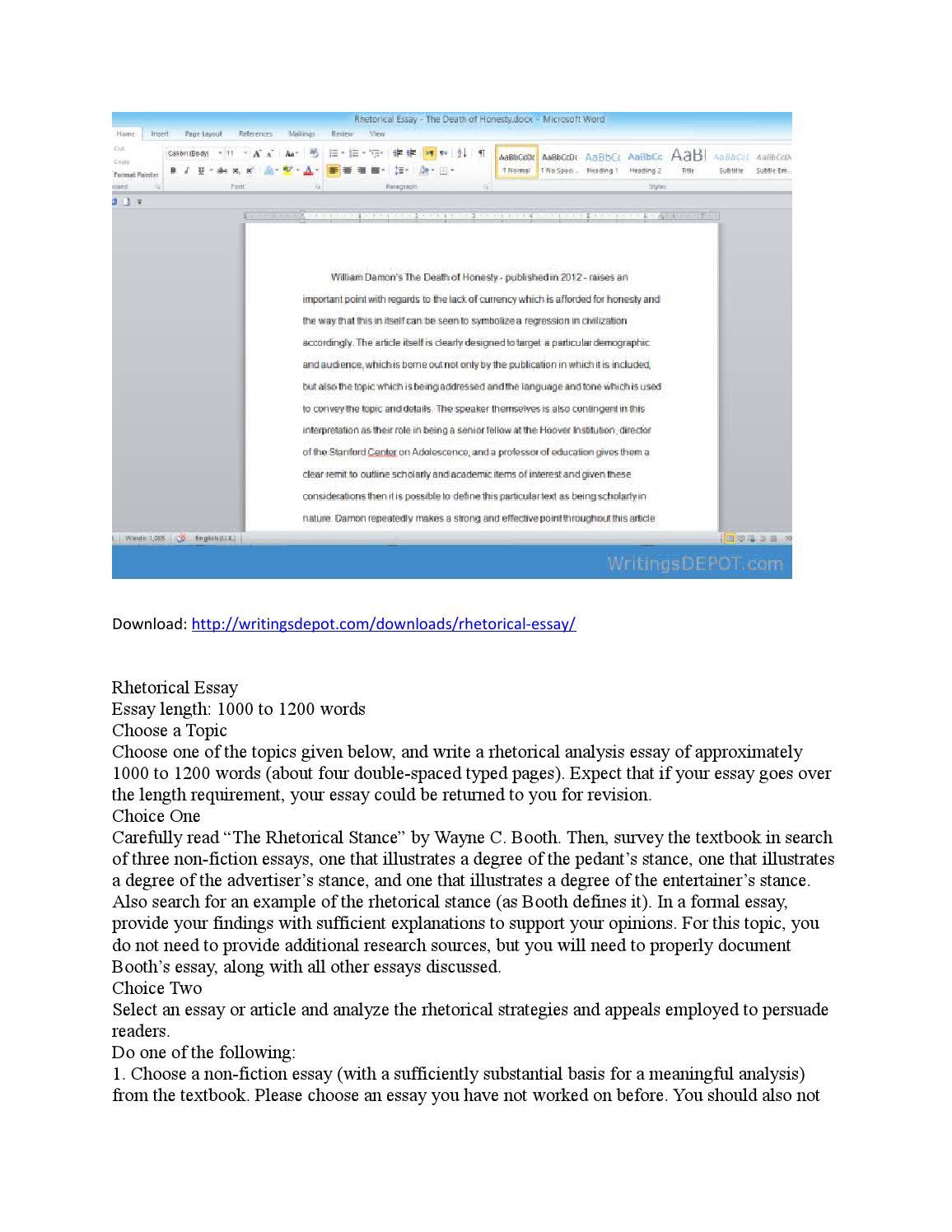 Good experience essay
