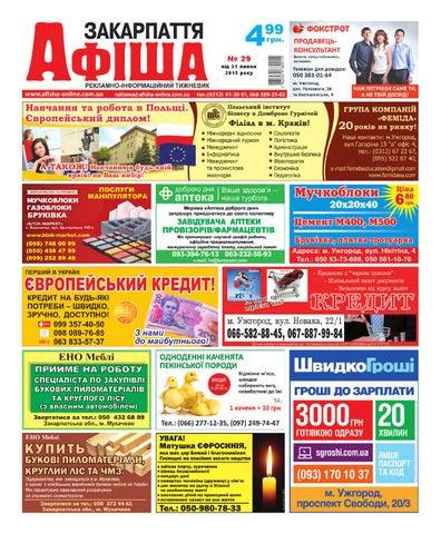Афіша Закарпаття №29 by Афіша Закарпаття - issuu cb720b30c536d