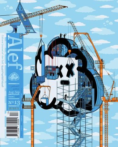 6e6ade355 Alef magazine #13 by Alef Magazine - issuu