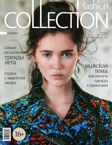 8429b887cf32 Fashion Collection Июль-Август 2015 by Max Osipov - issuu