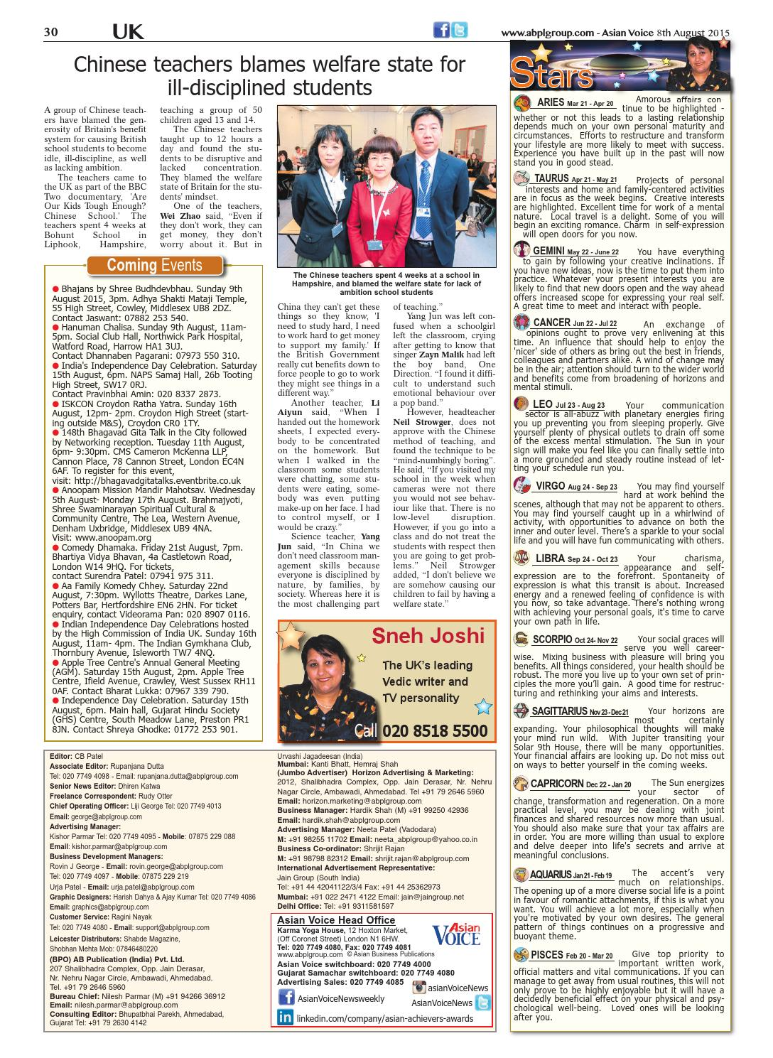 AV 8th August 2015 by Asian Business Publications Ltd - issuu
