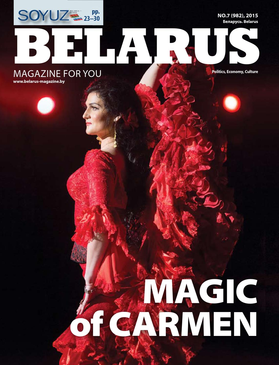 cb570be65 Belarus (magazine #7 2015) by BELARUS Magazine - issuu