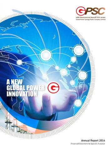 GPSC: Annual Report 2014