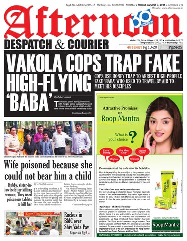 07 aug 2015 by Afternoon Despatch & Courier - issuu