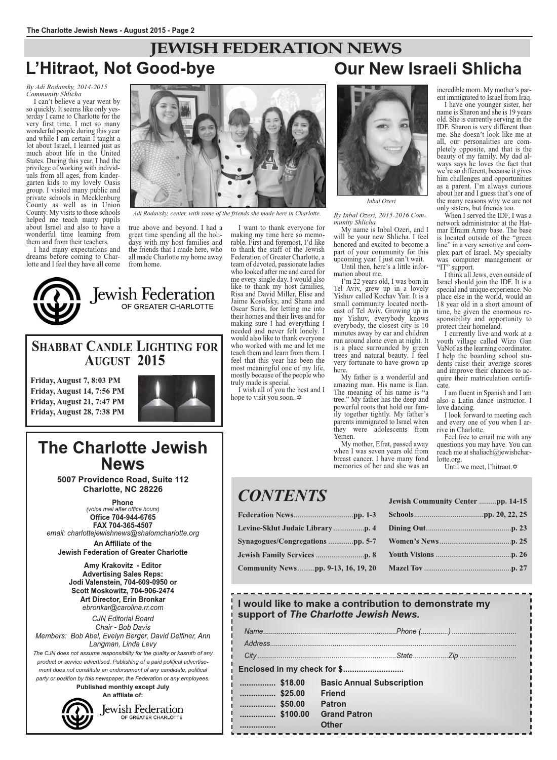 Visions Of Community 2015 Federation >> Charlotte Jewish News August 2015 By The Charlotte Jewish News Issuu