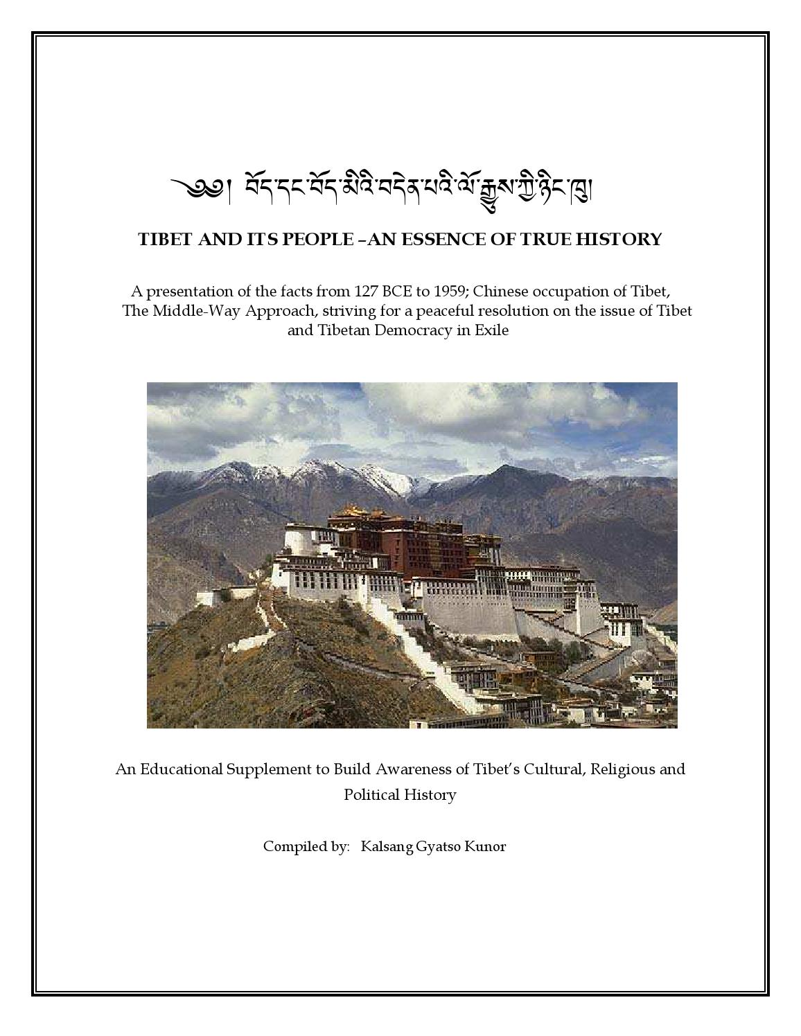 Tibet and its people an essence of true history by bodgangchenjong ...