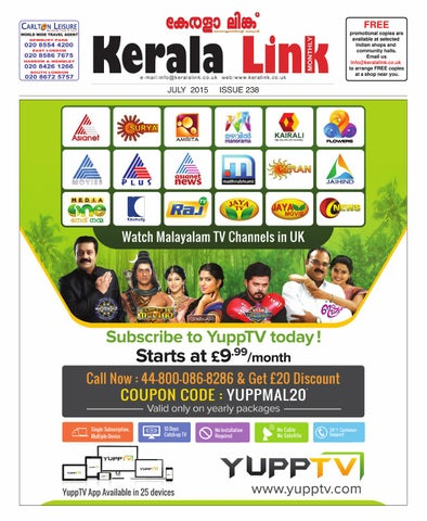 Kerala Kink July 2015 by Kerala Link - issuu