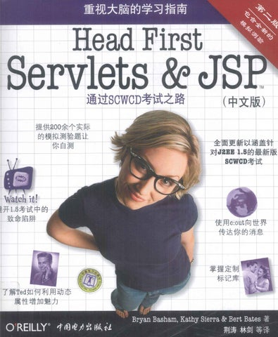 Head First Servlets And Jsp Latest Edition Pdf