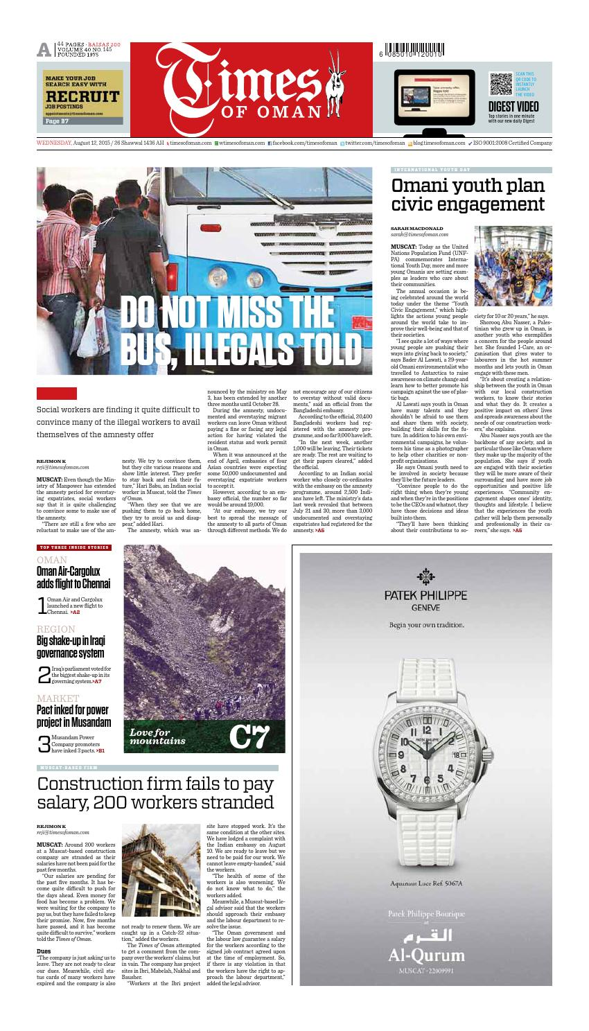 Times of Oman - August 12, 2015 by Muscat Media Group - issuu