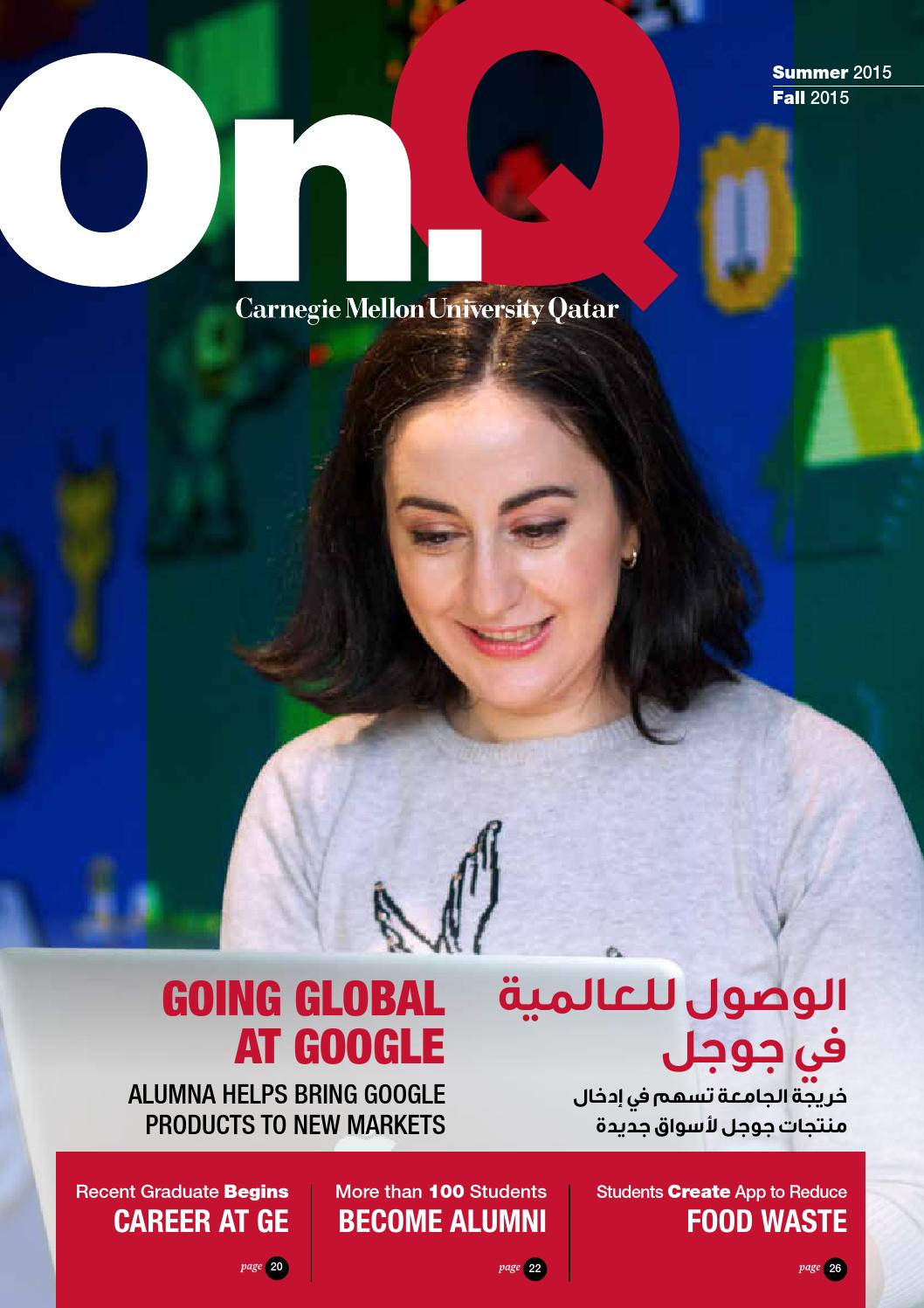 875a7bd4a8f63 CMU-Q OnQ Summer Fall 2015 by Carnegie Mellon University in Qatar - issuu