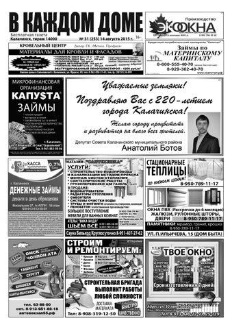 Проститутки москвы мадели