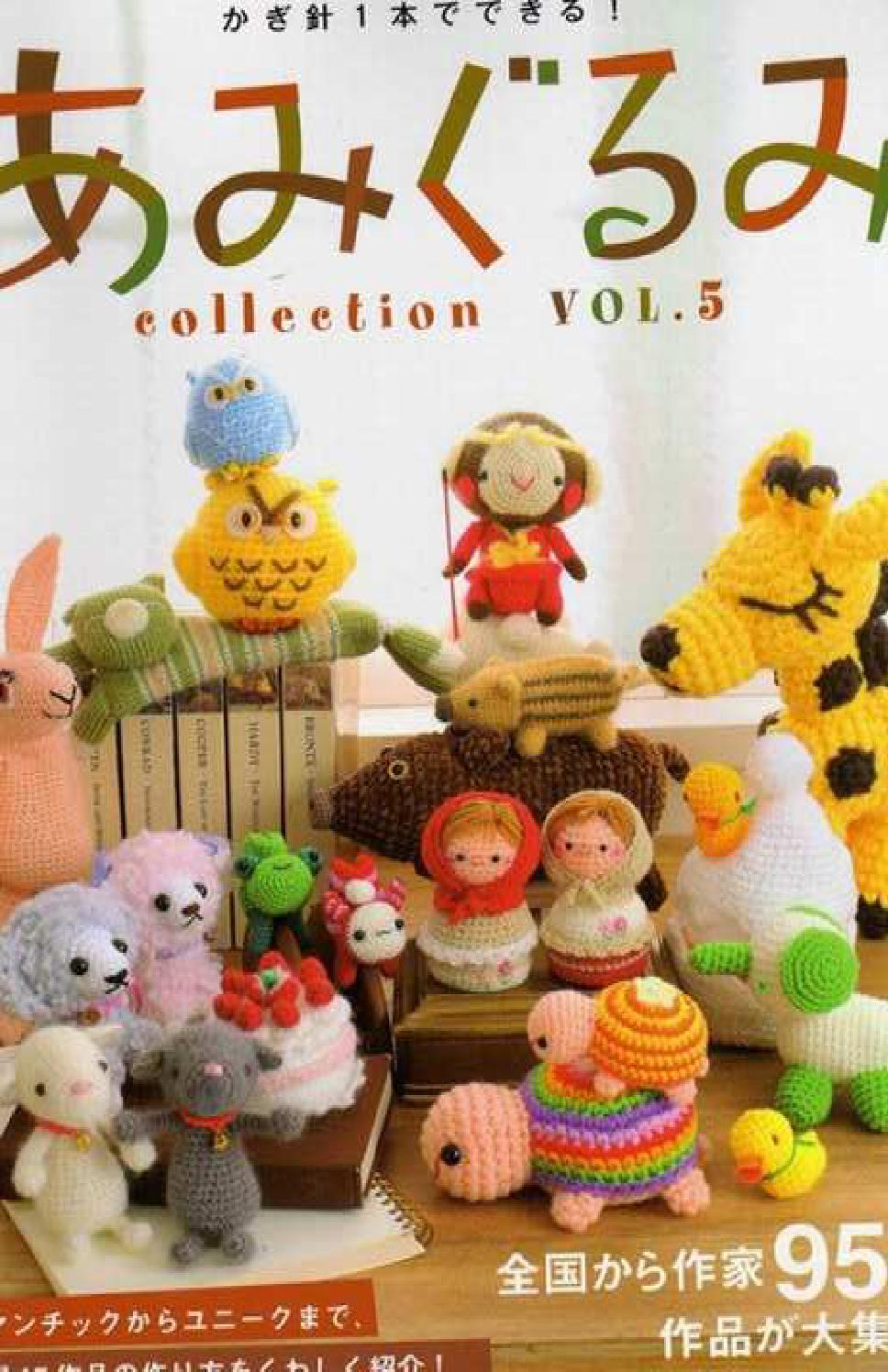 Hoooked Amigurumi Vol 1 : Amigurumi colletion vol 5 para pdf by fyeye - issuu