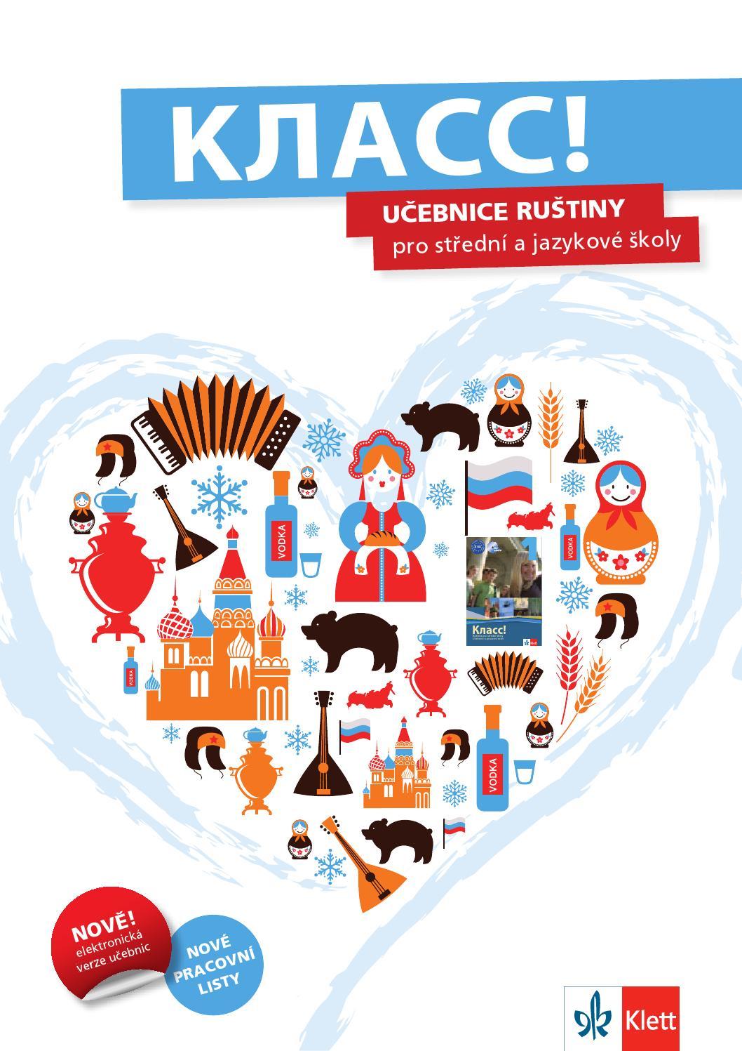 Brochure Raf Klass Secondary Mar 2014 Cze By Zalozba Rokus Klett