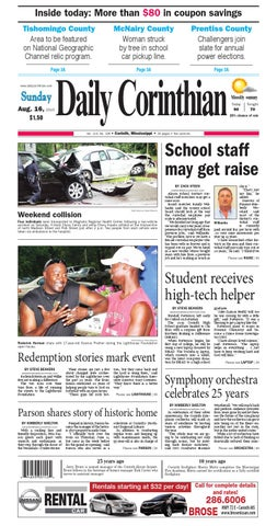 081615 Daily Corinthian E Edition By Daily Corinthian Issuu