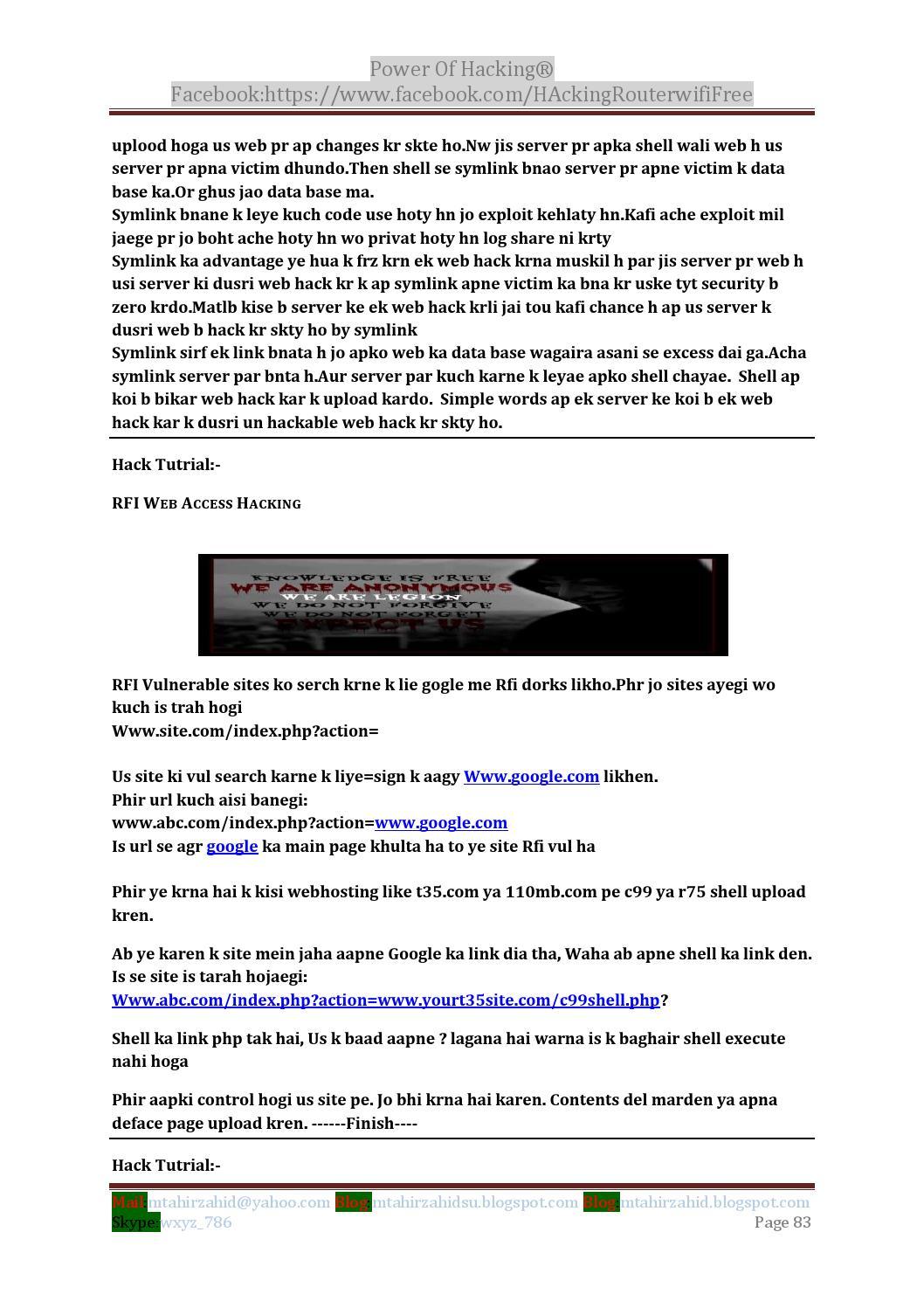 Ja Ha Link En Ik Gaan | Dejachthoorn