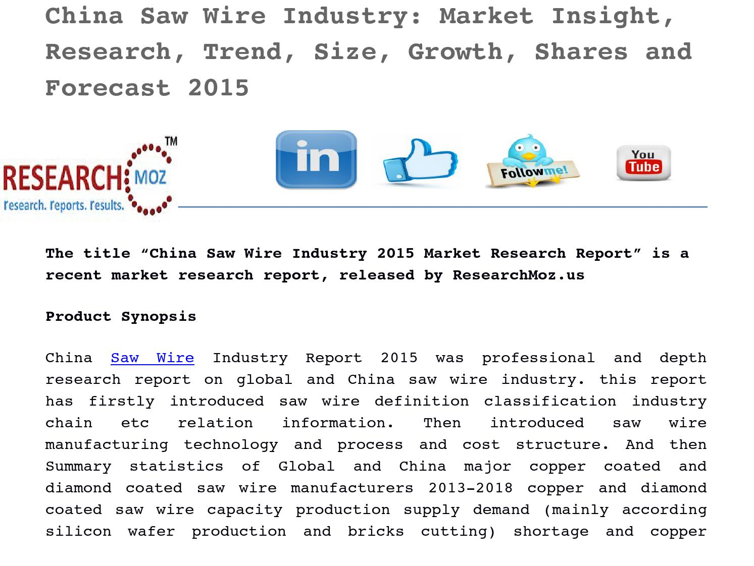 China Saw Wire Industry 2015 Market Research Report By