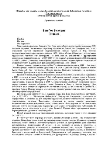Анализ кала форма 219 у Яблоневая аллея Освобождение от физкультуры Южнобутовская улица