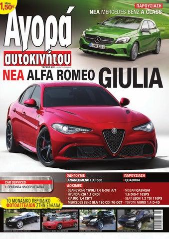 732b2643468 Agora 402 by autotriti - issuu