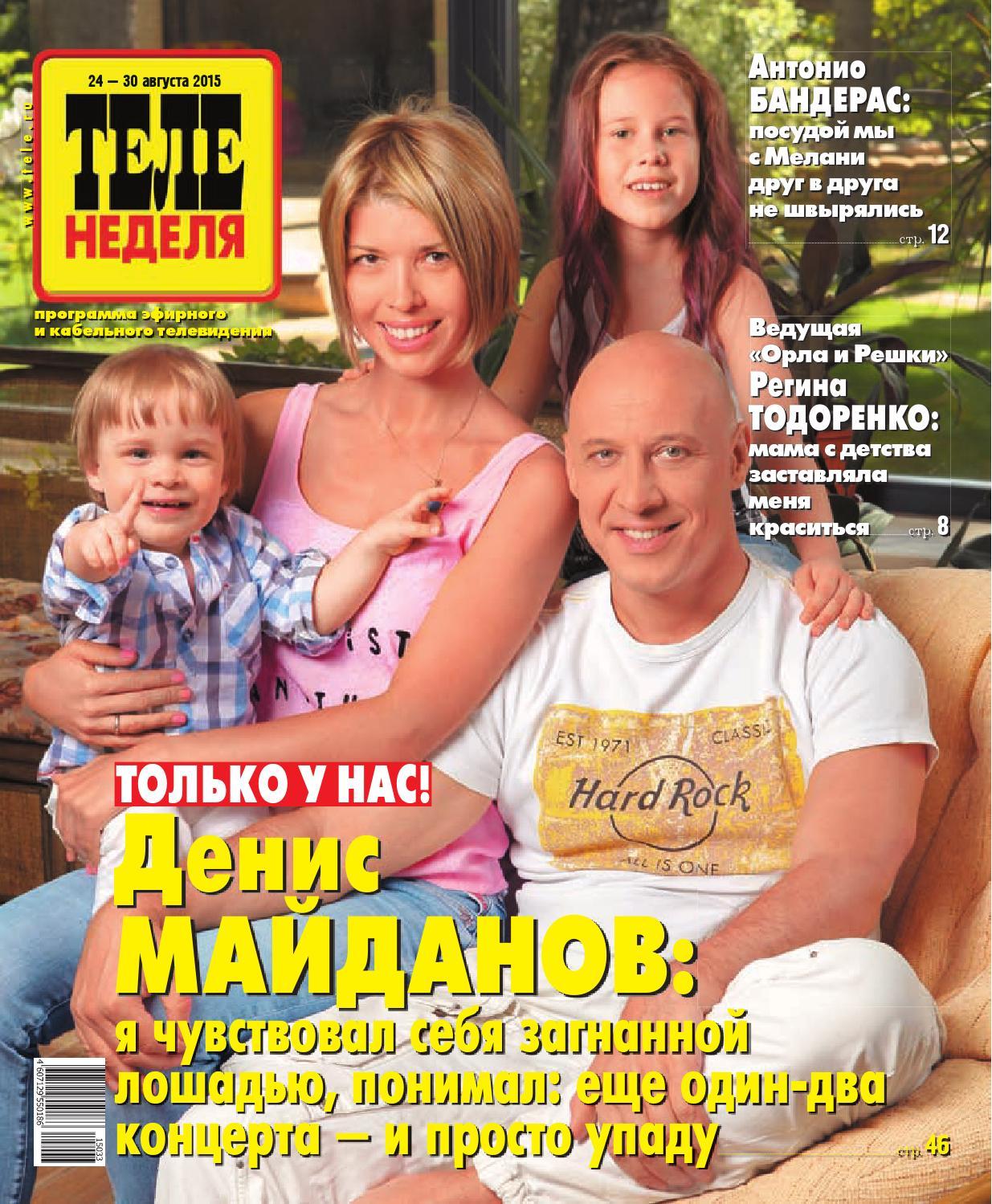 Мору Тирни Имеют Сзади – Сериал Любовники (2014)