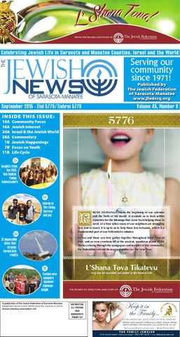 The jewish news september 2015 by the jewish federation of page 1 fandeluxe Images