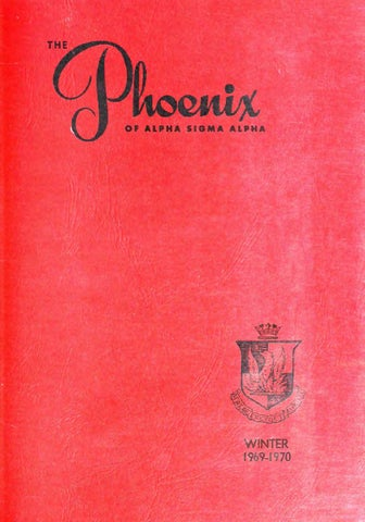 typist in the phoenix building poem text by judith wright