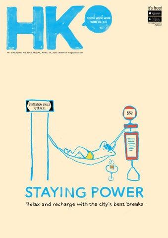 HK Magazine  1092 1f002be932093