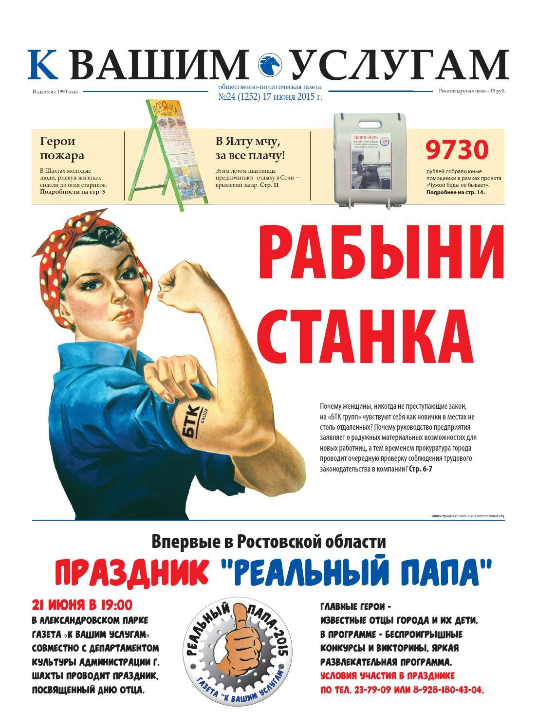 Проститутки почасовая оплата Васильковая ул. снять проститутку Новочеркасская