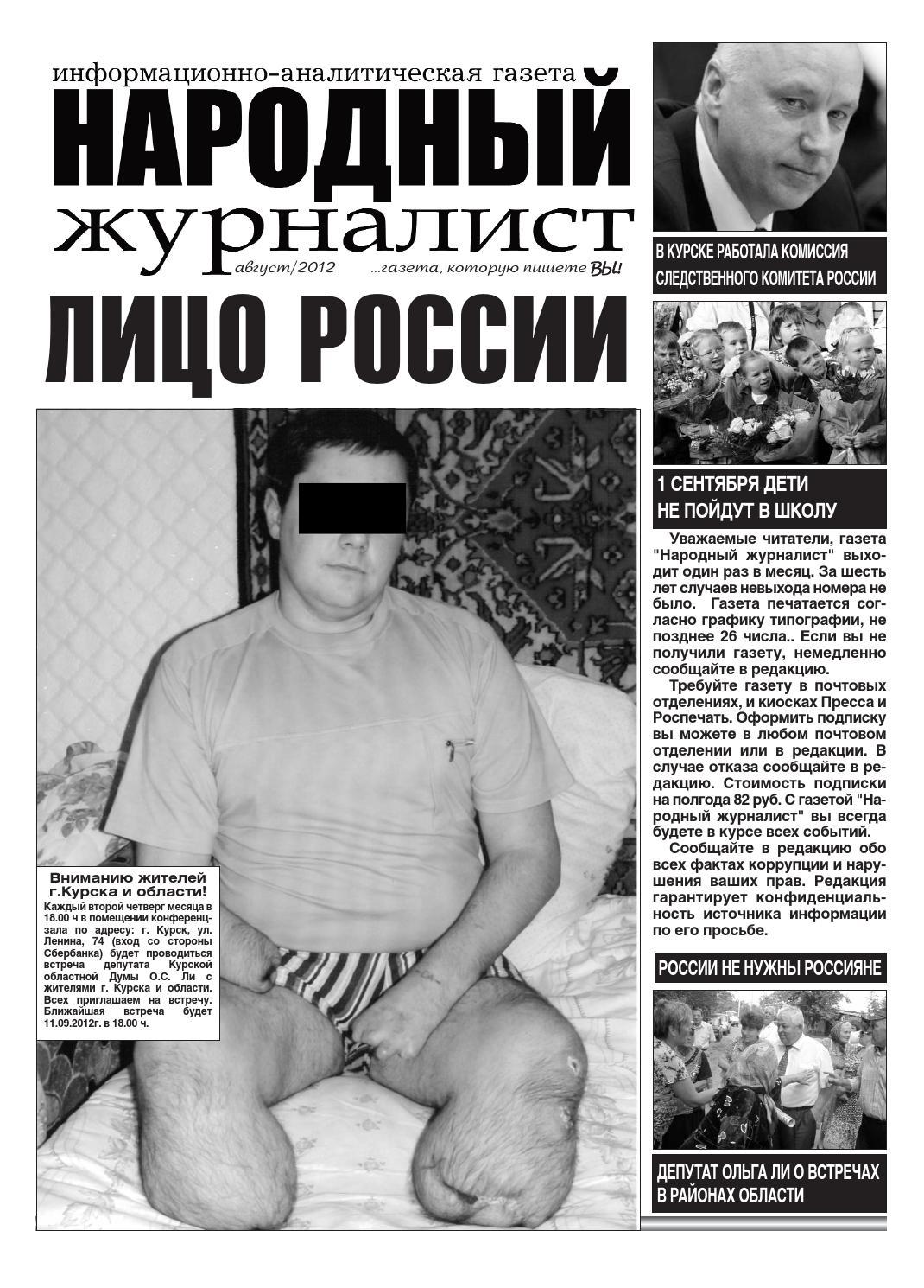 Ремонт и обслуживание АКПП, замена масла в АКПП г. Челябинск