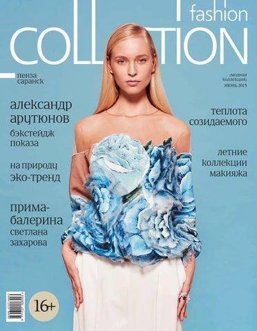 1512a31f53e Fashion Collection Penza June 2015 by Fashion Collection Пенза - issuu