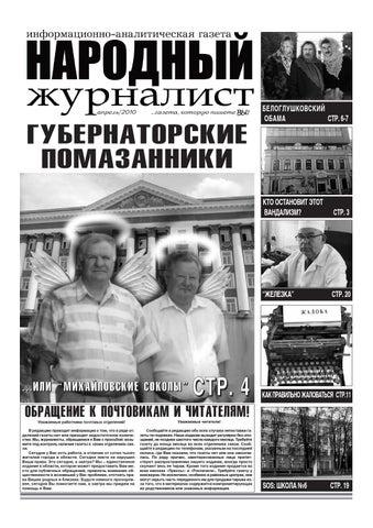 Парню русская секс блондинки с почтовиком ком мужику