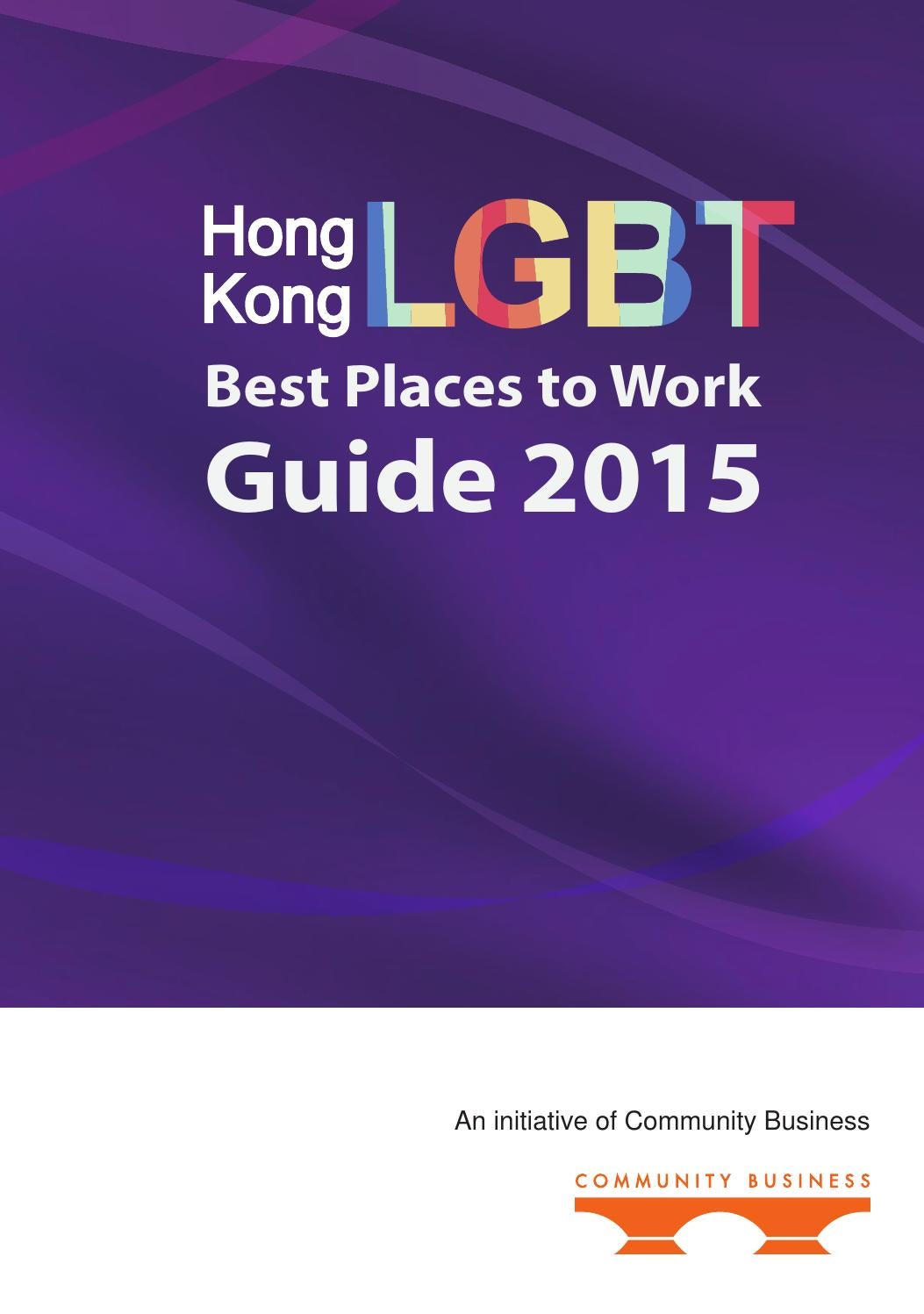 hong kong lgbt best places to work guide 2015 by community business rh issuu com  herbert smith freehills hong kong ipo guide