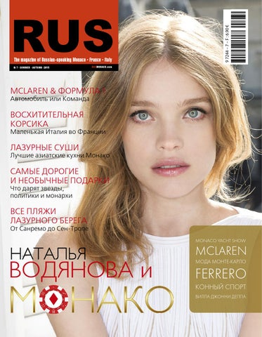Журнал RUS Монако - Читать онлайн by TRUST Media - issuu 6711ae035d3