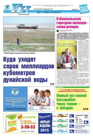 Дробилка смд 116 в Красный Сулин обогатительное оборудование в Ялуторовск