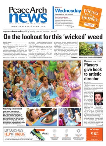 Peace Arch News August 26 2015 By Black Press