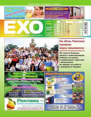 Газета «ЕХО» №35(626) by Тижневик «ЕХО» - issuu 688ca39c7faad