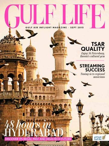 5b8cd725608b1 Gulf Life Feb 2016 by Gulf News - issuu
