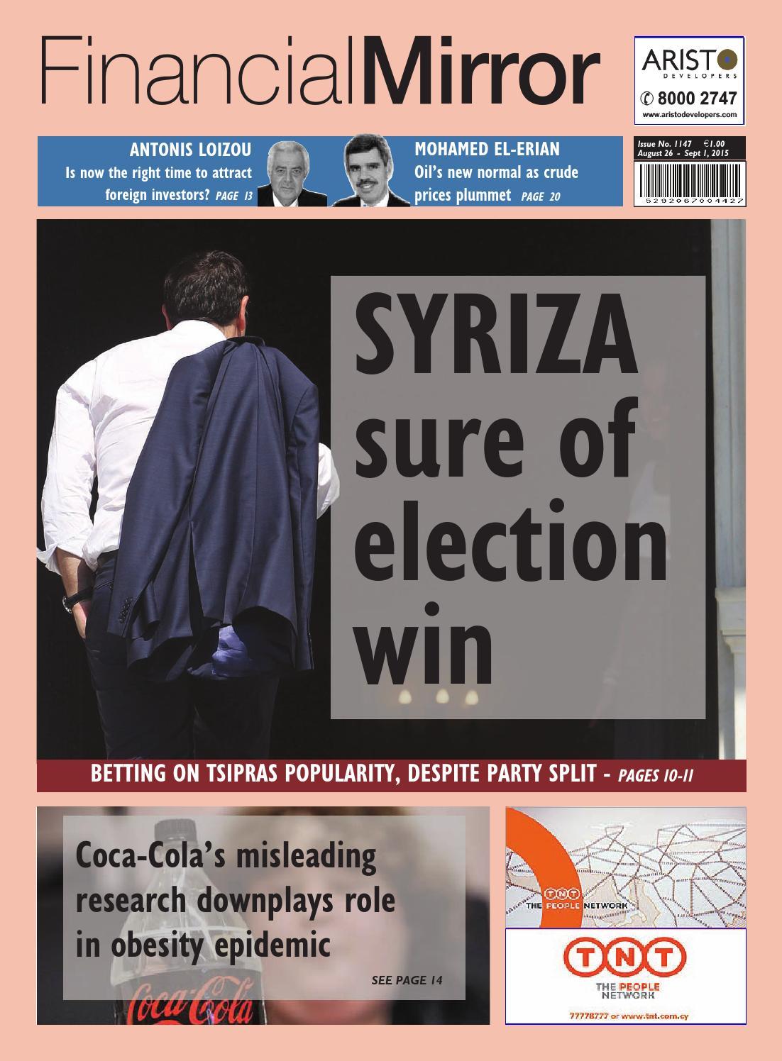tsipras nicosia betting