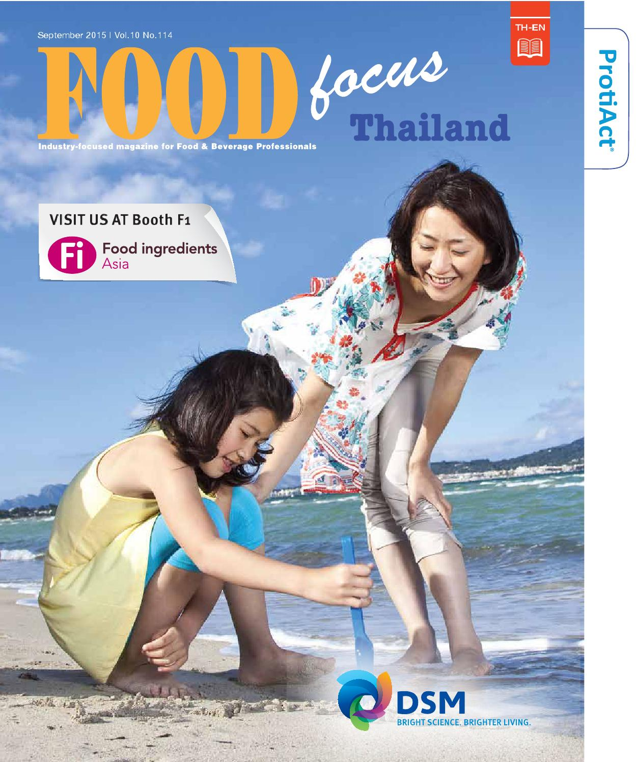 Newly Weds Foods Logo: Foodfocusthailand No 114 September 15 By Food Focus