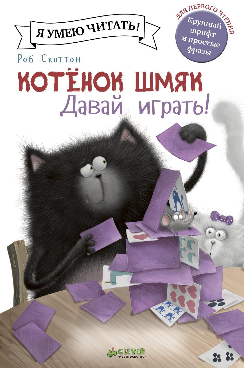 Олег кожевников будущее в тебе 4 книга 4 читать онлайн