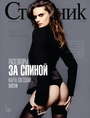 ru-russkiy-seks-legko-voshel-v-maminu-popu-perevod