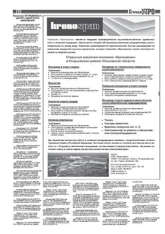 декларация ндфл при продаже недвижимости