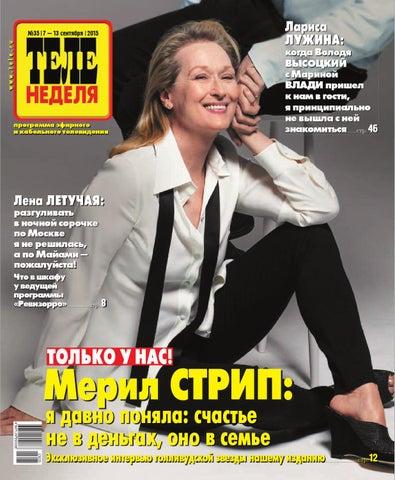 Великолепный женский стриптиз доступно в москве
