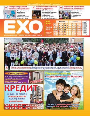Газета «ЕХО» №36(627) by Тижневик «ЕХО» - issuu bead18aa1fa2f
