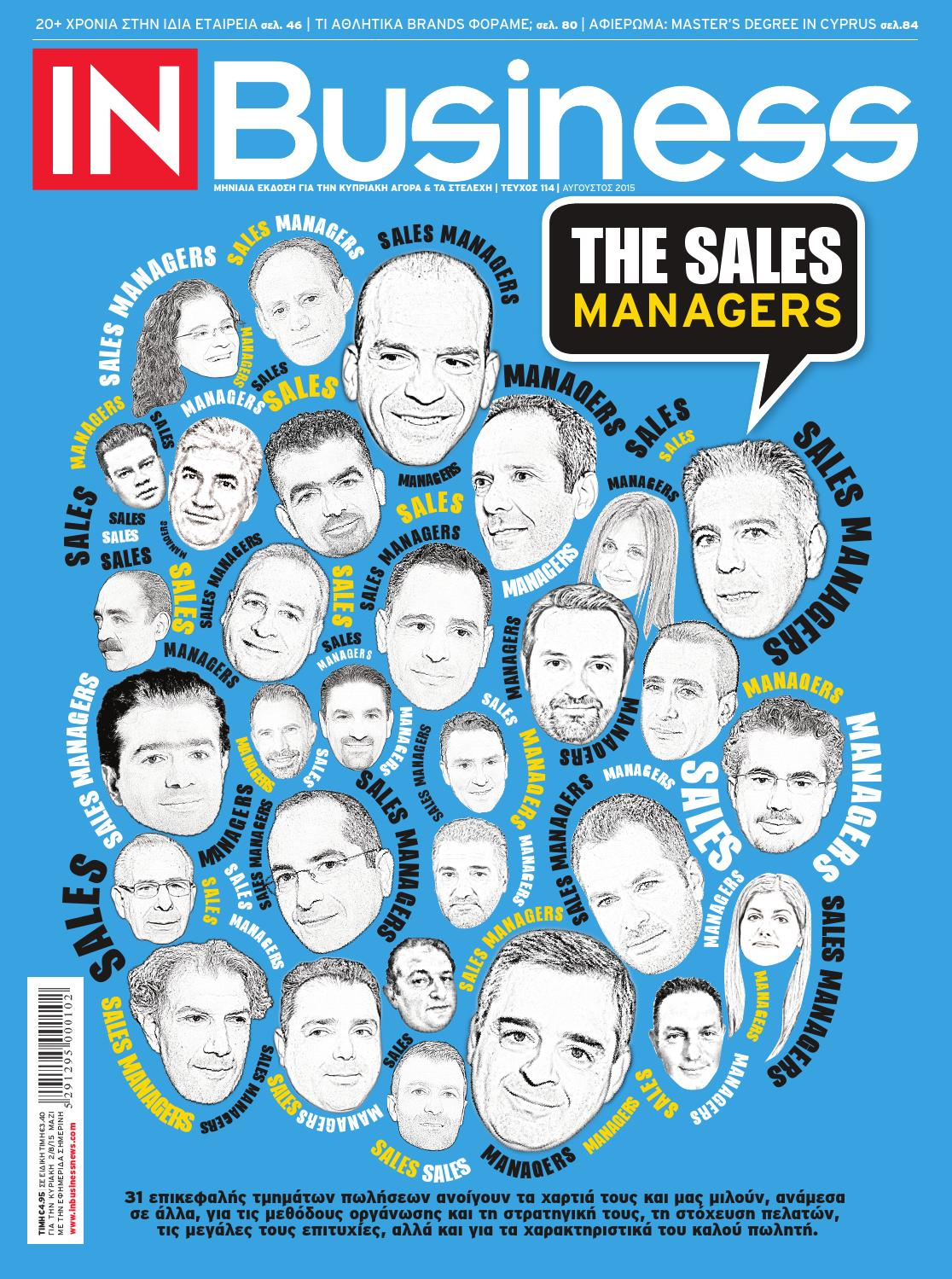 INBusiness August Issue 2015 by INBusiness - issuu a2eb632754b