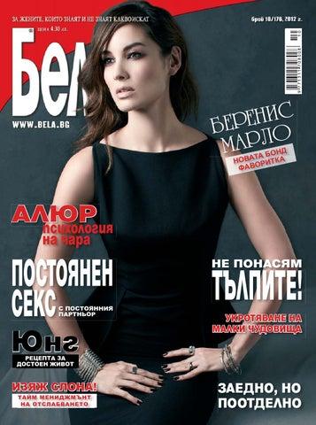 d62bd8a5196 Bela magazine, October 2012 by Albena JIMOVA - issuu