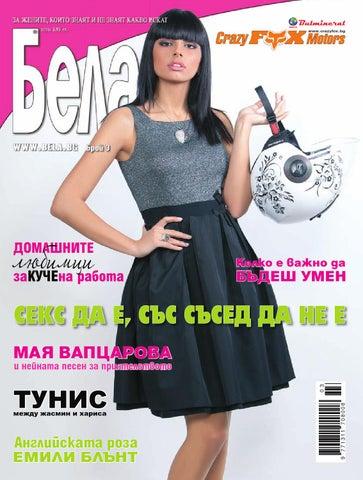 e1a6577916b Bela magazine, March 2011 by Albena JIMOVA - issuu