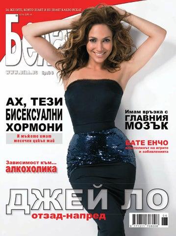 55d3ab13ba7 Bela magazine, June 2010 by Albena JIMOVA - issuu