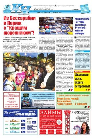 Александр бурмагин медиа юрист член ассоциации медиа юристов украины
