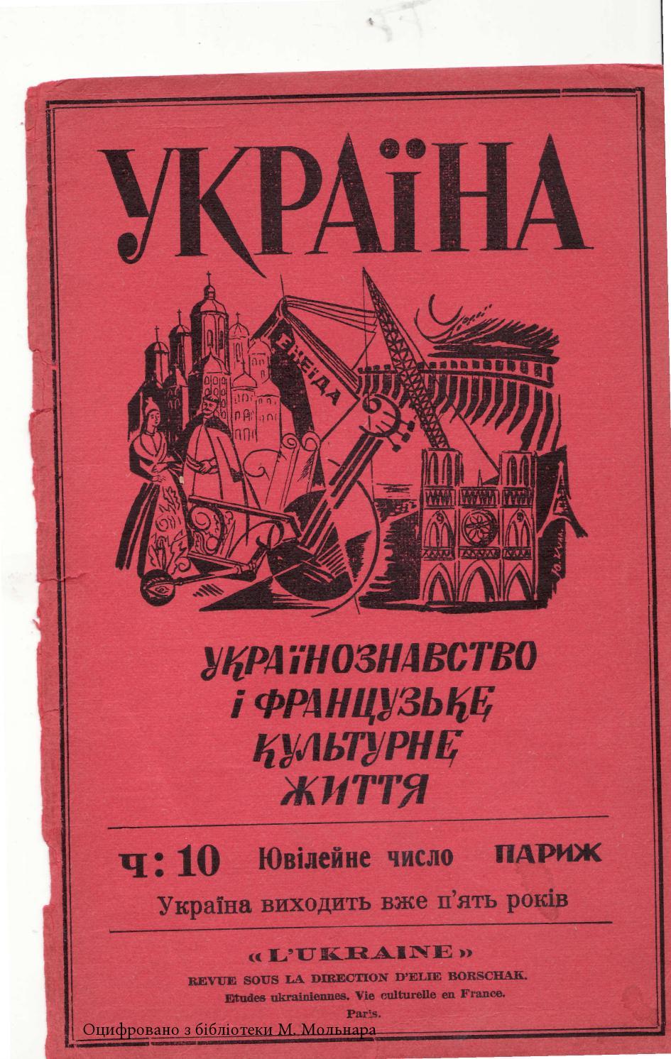 "3Apa Porn Журнал ""Україна"" №10les beley - issuu"